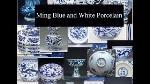 chinese_kangxi_blue_mro